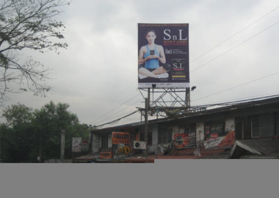 Katipunan SnL Billboard